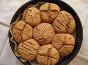 Pain sans gluten à la farine de riz et de sarrasin